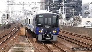 区間急行 なんば行き 泉北高速7000系 萩ノ茶屋駅通過