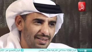 فيديو عن مواقف الشيخ زايد بن سلطان آل نهيان