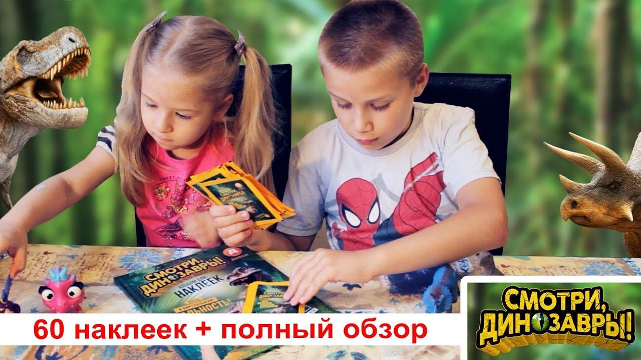Одежда и обувь, игрушки, развитие и обучение hot wheels, покупайте в лучшем интернет-магазине детских товаров дочки и сыночки. Скидки и акции,