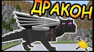 ДРАКОН и ЕДА в майнкрафт !!! - МАСТЕРА СТРОИТЕЛИ #68 - Minecraft(В соревновании МАСТЕРА СТРОИТЕЛИ участники попробовали построить в майнкрафт ДРАКОНА и ЕДУ. Смотрим что..., 2015-11-08T06:00:00.000Z)