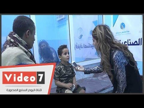 اليوم السابع :عمار ابن 8 سنوات يروى قصة قصفه بالصاروخ لليوم السابع