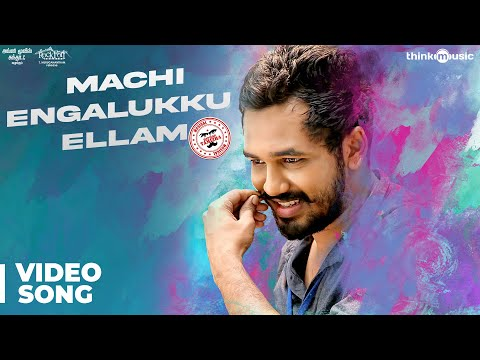 Meesaya Murukku Songs  Machi Engalukku Ellam Video Song  Hiphop Tamizha, Aathmika, Vivek