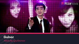 Абдулла Курбонов - Гулнор