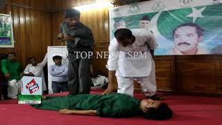 14 August Show  Dera Ghazi Khan SCIENCE  PROGRAM   Top News SPM Muzaffargarh
