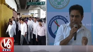 IT Minister KTR Speech After Hyderabad Metro Trail Journey In Ameerpet-LB Nagar Route | V6 News