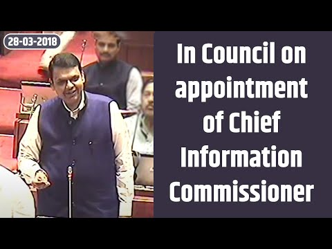 CM Shri Devendra Fadnavis in Council on appointment of Chief Information Commissioner