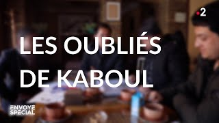 Envoyé spécial. Les oubliés de Kaboul - Jeudi 19 mars 2020 (France 2)