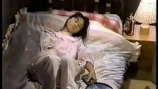 1986 Japanese TV Invisible Girl 1
