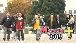 Movie+13「にぎわう晩秋のおやさと」