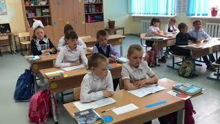 Урок 2 класс Саина Симбаевна