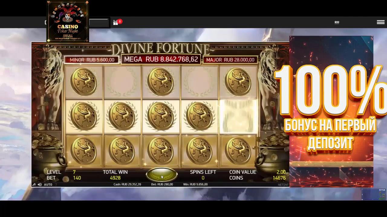 Призовая игра в Book of Ra от казино Вулкан. 30 000 рублей!