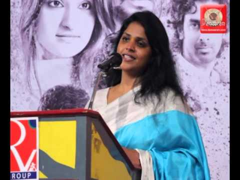 Lalitha Kumari at CSK Audio Launch Damaaram com - YouTube