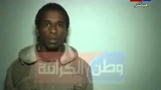 اعتراف احد المرتزقة وبعض من دواعش ليبيا  كيف يغتصبون بنات مدينة  درنة ويفرضون عليهم جهاد النكاح