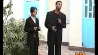 Eritrean mezmur yoni & sosi temesgen jesus