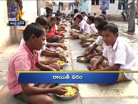Andhra Pradesh | 24th April 2018 | Ghantaravam | 9 AM | News Headlines