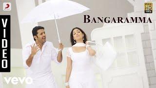 Courier Boy Kalyan - Bangaramma Video   Nitin, Yami Gautam