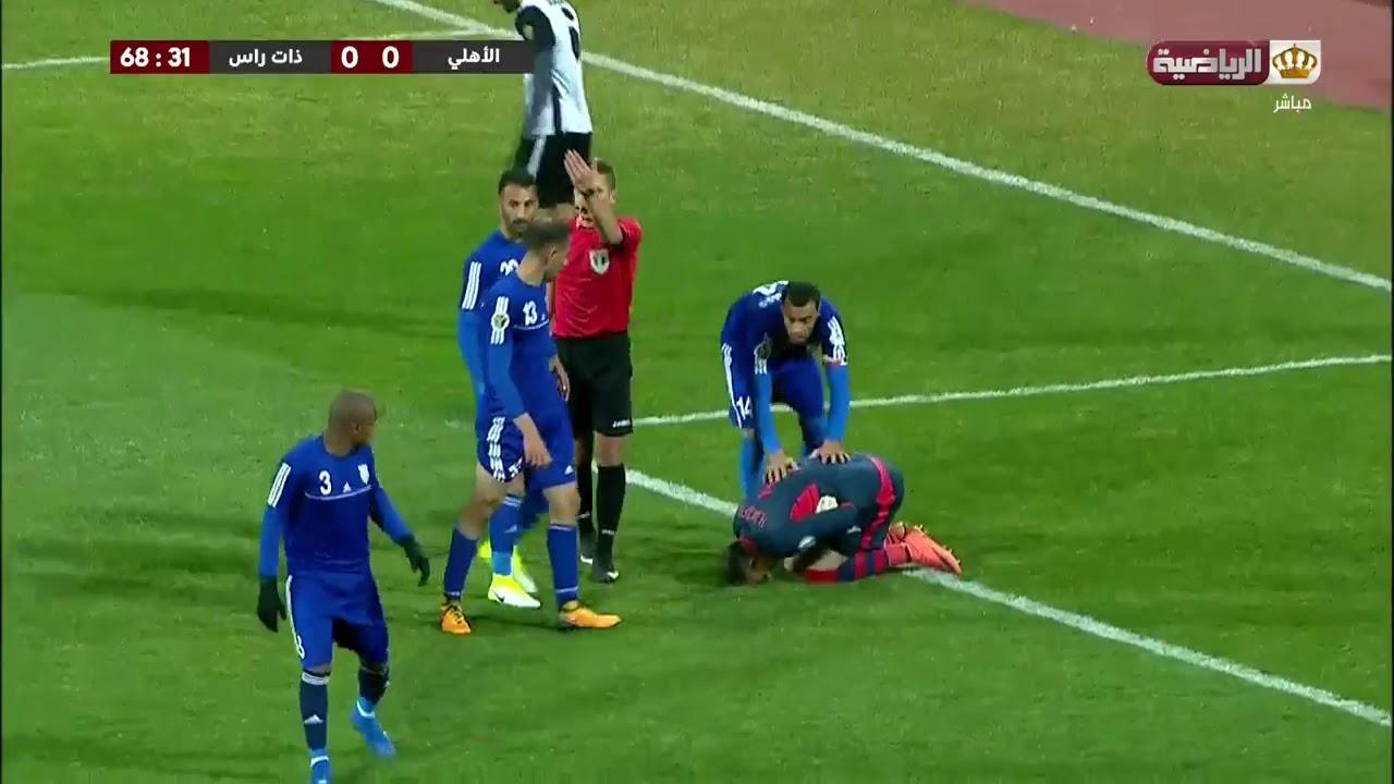 هدف الأهلي الملغي  في مرمى ذات راس | الجولة 14 من دوري المناصير