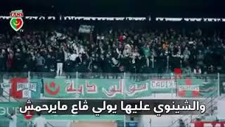 هادي بلادكم قلنالها يامن عاش كلاش لدولة 2019