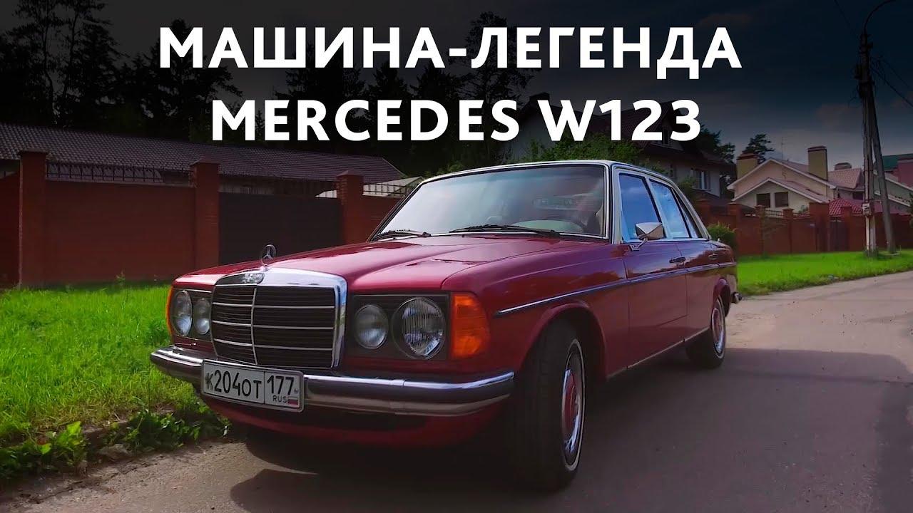старое ржавое ведро-мерседес+123