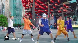 【不齐舞团】很燃的《bangbang》,全程有亮点 thumbnail
