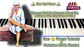 Mage Rahila Kasara Ghat (Dharli Ra Aaj Dharli Ra) - On Piano One Finger Tutorial - LEARN PIANO SONG