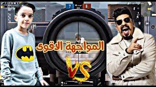 المواجهة الاقوى ابو جبل ضد الهيبة خالد النعيمي    تحدي روم