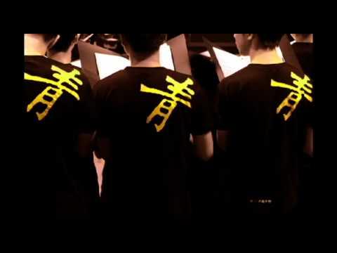2011TYFC-O lux beata Trinitas