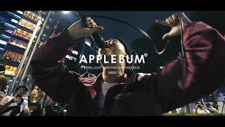 "APPLEBUM - ""GUERRILLA LIVE"" -  唾奇 × Sweet William × HIKARU ARATA[WONK]"