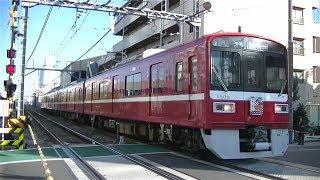 京急大師線1500形1509F(2019年正月HM)普通京急川崎行き 港町駅入線