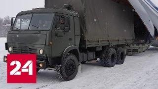 Смотреть видео Бурея: на помощь пришли военные летчики - Россия 24 онлайн