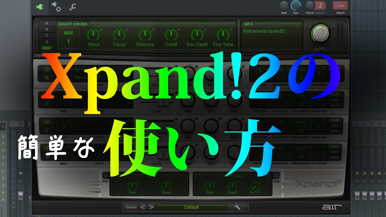 Xpand 2 32 Bit
