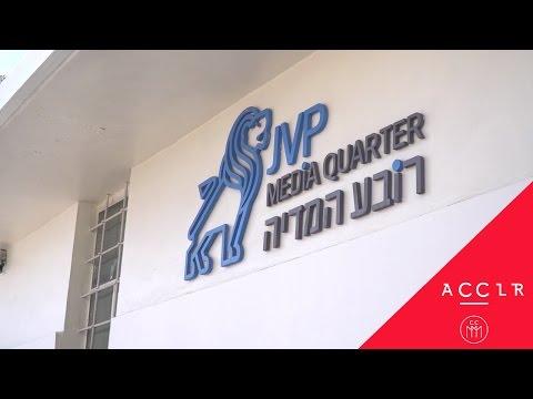3e Journée De La Mission économique En Israël Et Cisjordanie