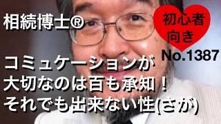 牧口 晴一(まきぐち せいいち) ○チャンネル登録をどうぞ!☆無料LINEメ...