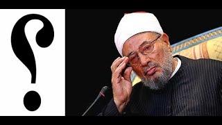 هل حلل الشيخ القرضاوي الاستمناء باليد؟