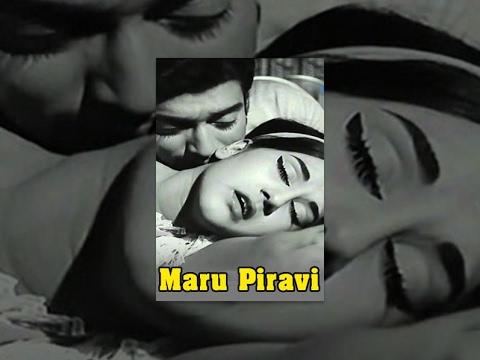 Maru Piravi | Full Tamil Movie | 1973 | Muthuraman | Manjula | C.V. Raman
