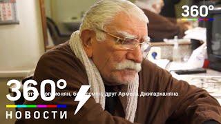Джигарханяна госпитализировали – друг артиста