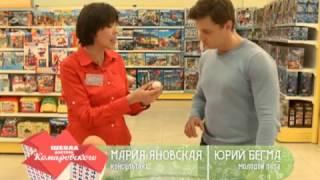 видео Где купить аспиратор