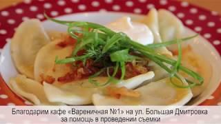 Готовим вареники с картошкой