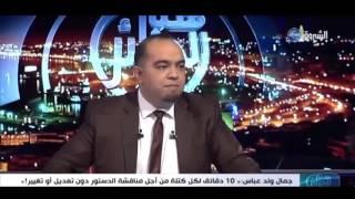 هنا الجزائر: تقرير رسمي 40 بالمائة من الكفاءات هاجرت..ونصف الشباب محبط من سياسة الحكومة !