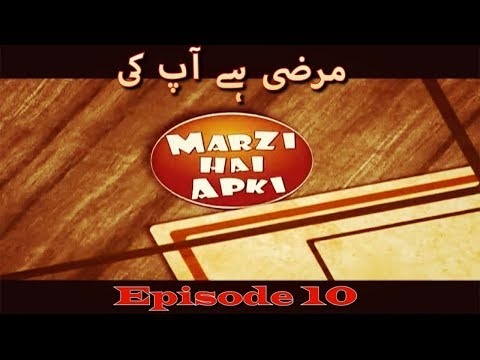 Marzi Hay Aap Ki | Social Services | Friend Circle | Episode 10 | DW News
