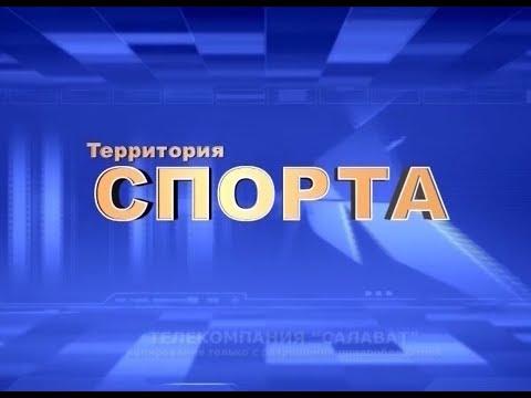 Территория спорта детский спорт Ильдар Хисаметдинов