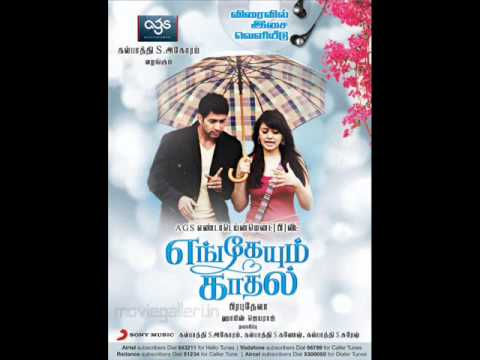 Nenjil Nenjil Instrumental - Movie Engeyum Kadhal - Music Harris Jayaraj
