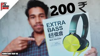 SONY MDR XB-450AP with microphone EXTRA BASS Headphone UNBOXING amp REVIEW cheap price Headphone