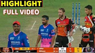Rajasthan Royals Vs Sunrisers Hyderabad Full Match Highlights | SRH VS RR HIGHLIGHTS | WILLIAMSON