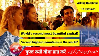 Asking Questions To Russians | World's Second Most Beautiful Capital | Second highest mountains