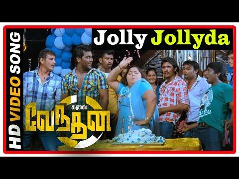 Kalai Vendhan Tamil Movie | Songs | Jolly Jollyda Songs | Aarthi's Birthday Celebration
