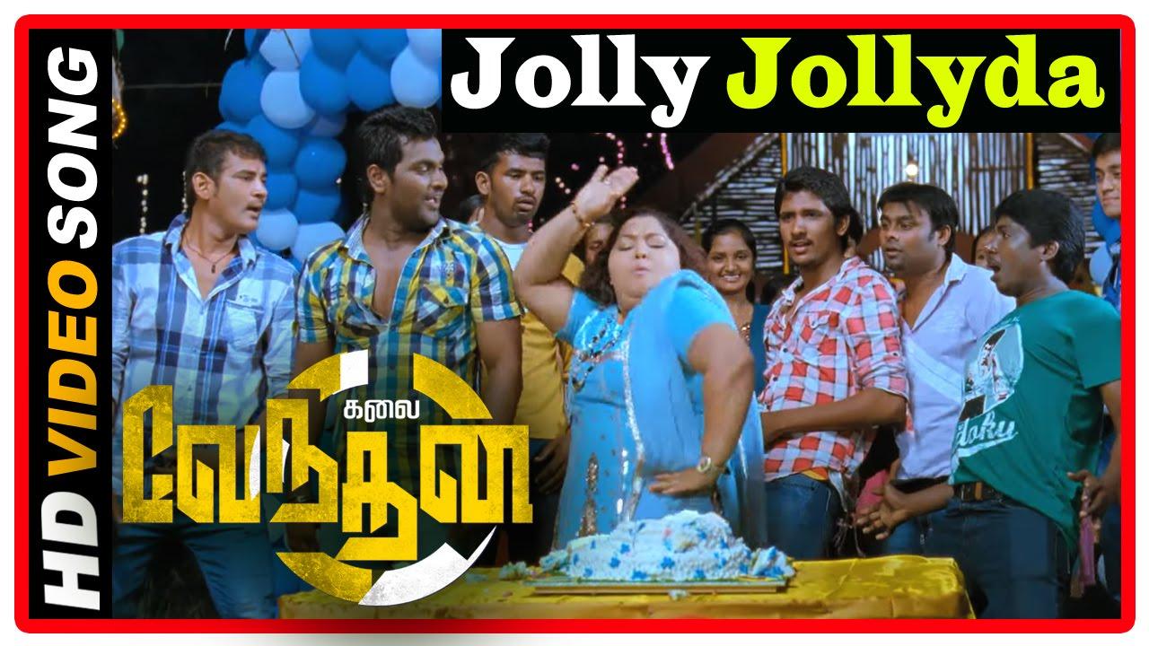 Kalai Vendhan Tamil Movie