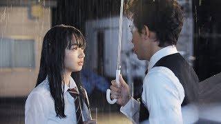 """映画「恋は雨上がりのように」予告編 小松菜奈と大泉洋の切なすぎる""""年の差""""恋模様 thumbnail"""