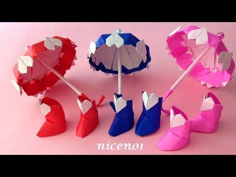 折り紙 長靴レインブーツハート付き立体 簡単な折り方 Origami rain boots with heart tutorialniceno1