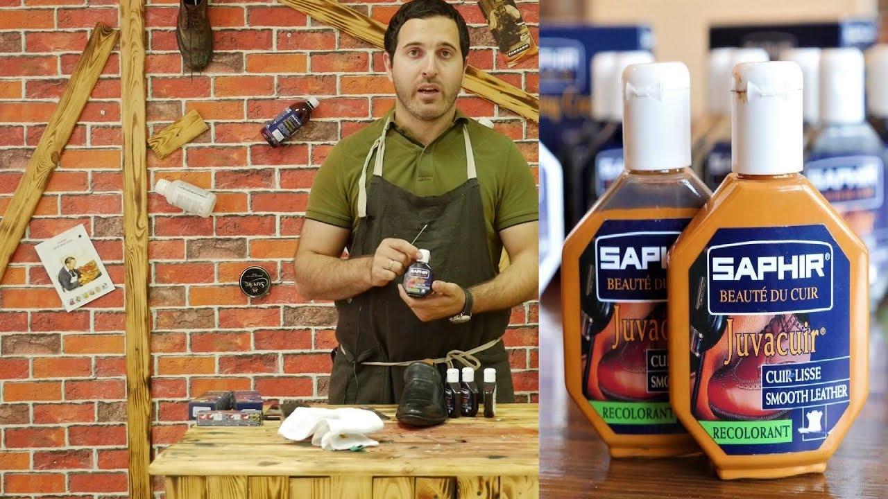 Бальзам Saphir для очистки и смягчения кожи - YouTube